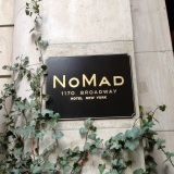 a nomad in new york